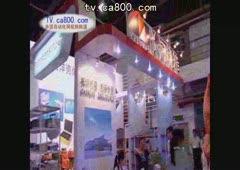 长河机箱 第十八届仪器仪表多国展