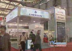 EV6000闪耀2007工博会――艾默生
