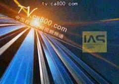 富士电机高性能变频器亮相工博会