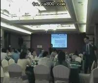 芯惠通「设备上网进阶实战营」研讨会(下)