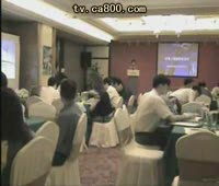 芯惠通「设备上网进阶实战营」研讨会(上)