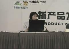 浙大中控WebField ECS-100X控制系统