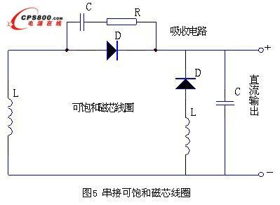 图8为llc串联谐振的拓扑结构