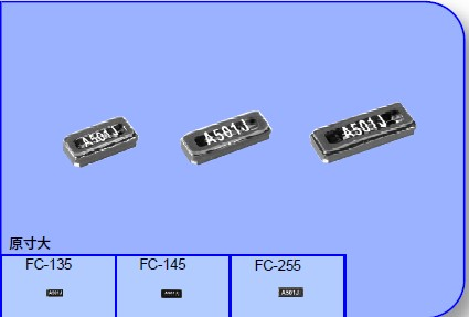 ca-301 spxo晶体振荡器:spxo是一种仅仅将晶体谐振器与发振电路集成化