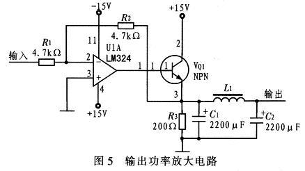 电压增益为1的反相比例放大电路;vq1为大功率三极管