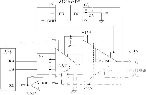 隔离型心电检测前置放大电路