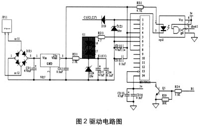 图2所示的igbt驱动与保护电路的