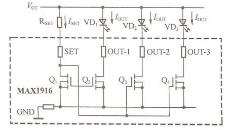 """1916的三路输出并联构成""""镜像系数""""为600a/a的电流源"""