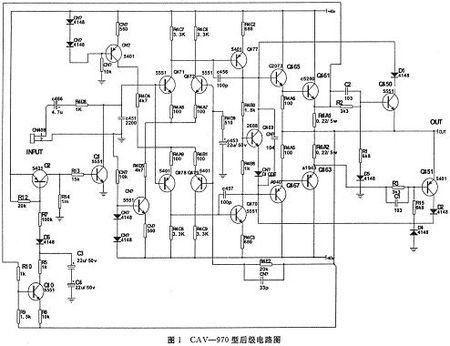 奇声1105u功放电路图