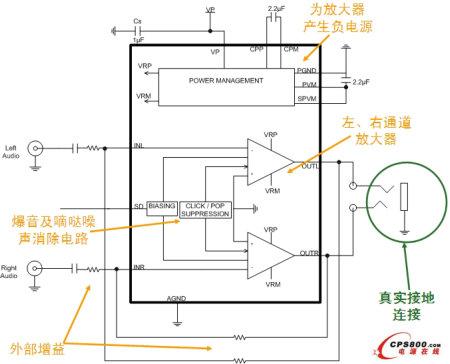 电路 电路图 电子 户型 户型图 平面图 原理图 450_364
