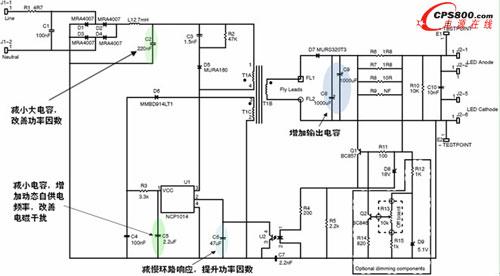 改善了功率因数的ncp1014应用电路图
