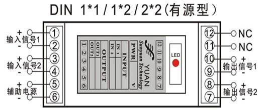 em235两路输入接线图