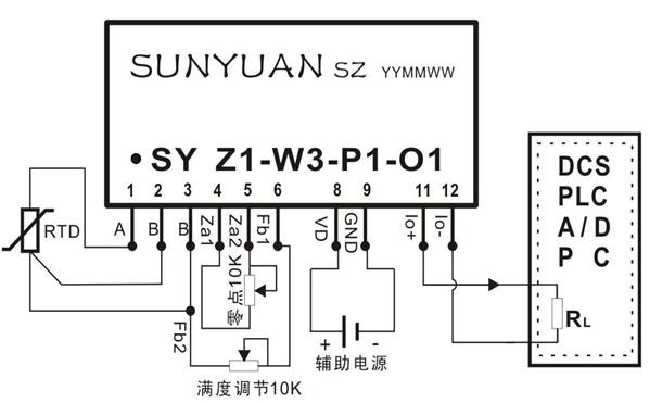 产品特点  三线、四线或两线制Pt100/ Cu50热电阻信号直接输入  精度、线性度误差等级: 0.2级(相对温度)  内置线性化处理和长线补偿电路  辅助电源与信号通道3000VDC两隔离  辅助电源:5V、12V、15V或24VDC单电源供电  国际标准信号输出:0-20mA /4-20mA/0-5V/0-10V等  低成本、超小体积,使用方便,可靠性高  标准SIP 12Pin符合UL94V-0阻燃封装  工业级温度范围: - 20 ~ + 70  典型应用  温度信号采集及