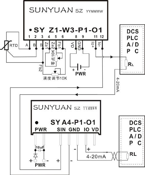一路热电阻信号输入,两路电流信号输出