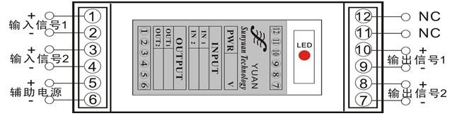 fi转换模拟信号两隔离变送器:sy
