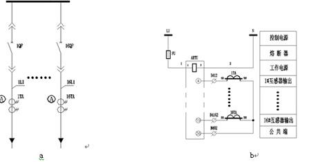 电路 电路图 电子 户型 户型图 平面图 原理图 450_234