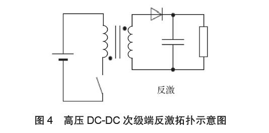 而相对于其他谐振拓扑,llc串联谐振转换器(图5所示)则能够在相对宽的