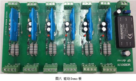 电路板 450_269