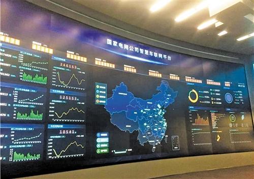 中国建成全球覆盖最广充电网络 制定