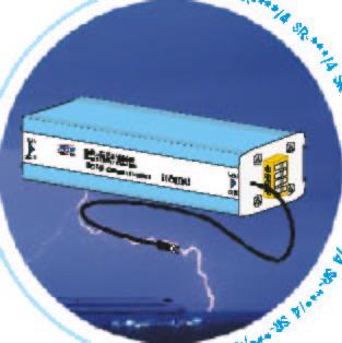 雷迅充电器48v电路图