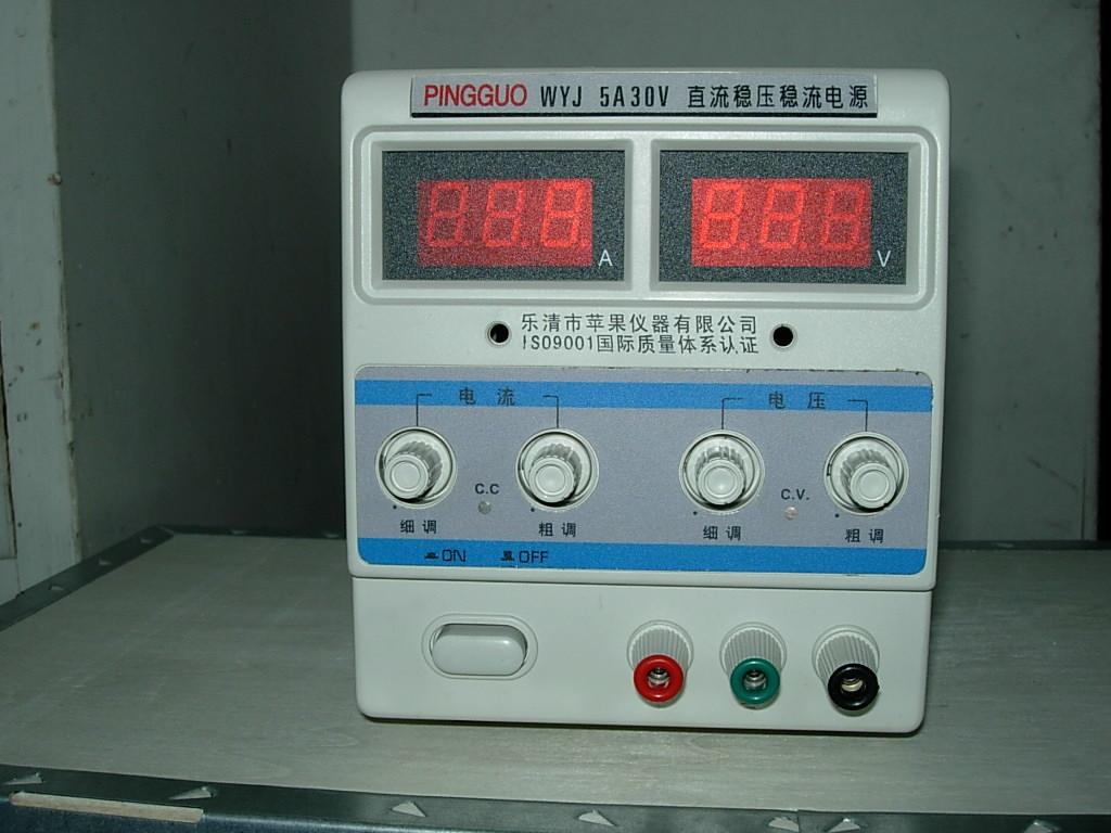 可调式直流稳压稳流电源双数码管led式