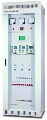 GZDW系列电力高频开关直流电源系统