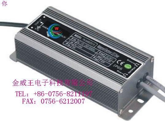 金威王电子科技有限公司-电源产品展示-电源企业黄