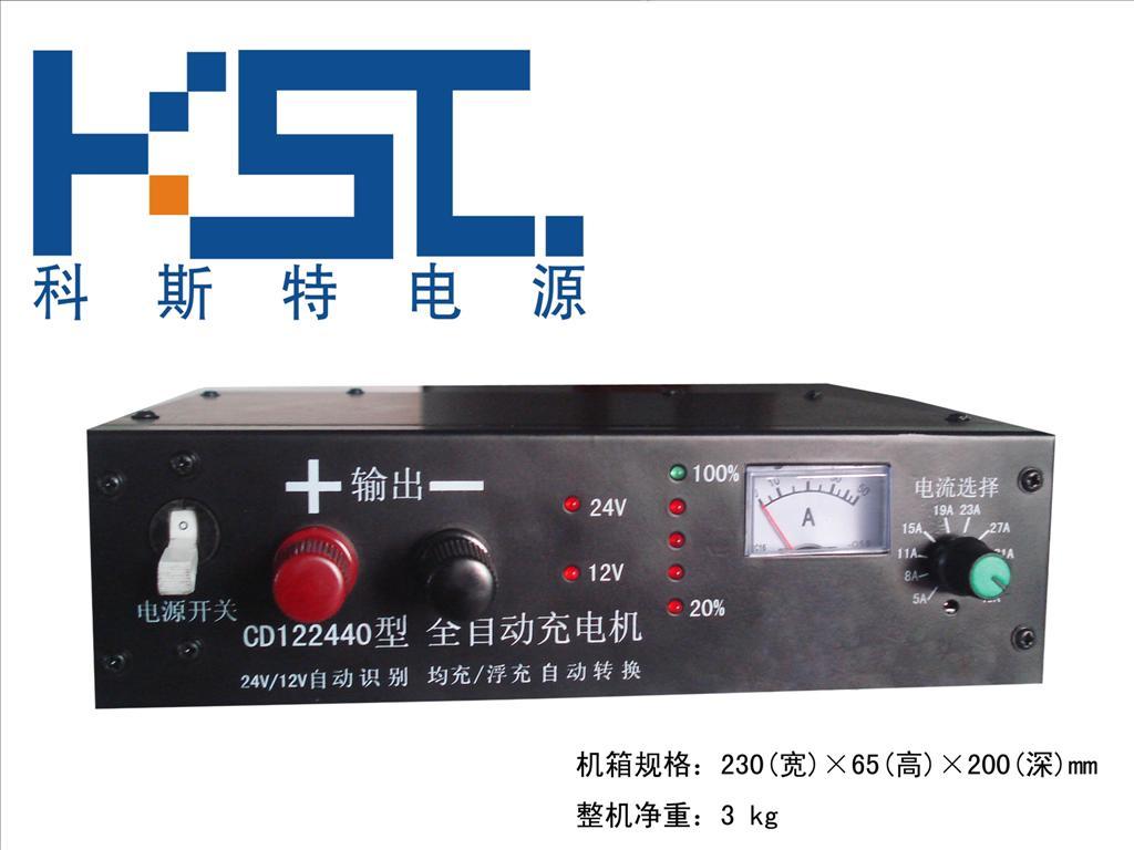 可调充电机/电动汽车充电机0-1500v/0-2000a内可定制