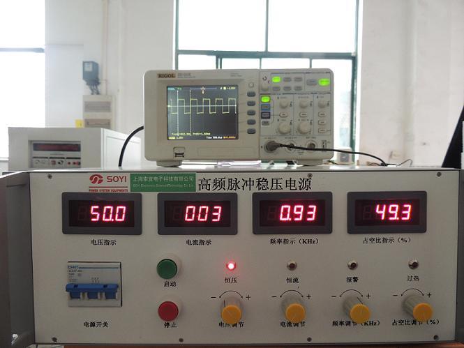 脉冲电镀电源,双脉冲电镀电源,soyi-12500m